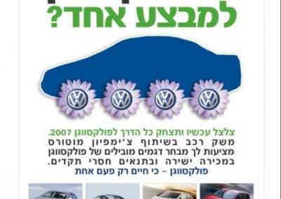 ad-wwwolgenn