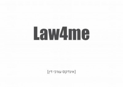 law4me
