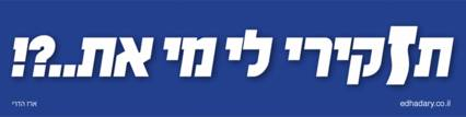 tazkiri